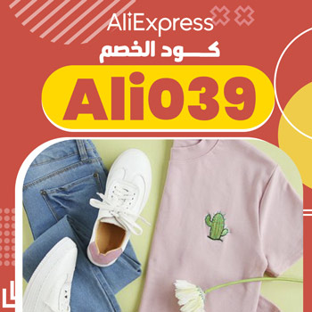 discount aliexpress