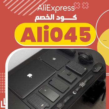 aliexpress code black friday