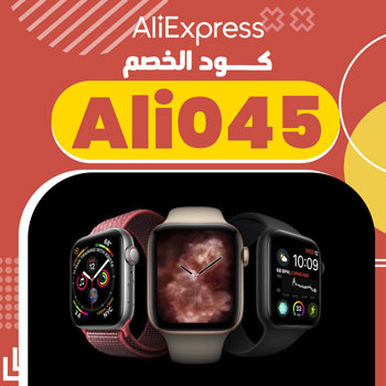 promotion aliexpress